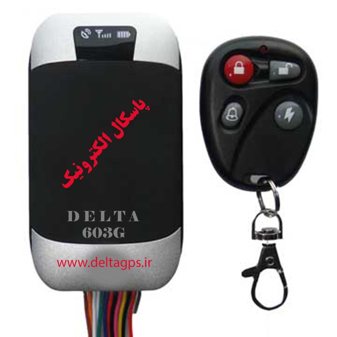 delta gps  vehicle tracker GPS603-I